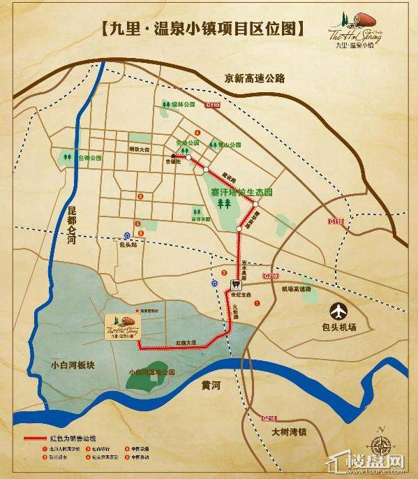 九里温泉小镇别墅位置图