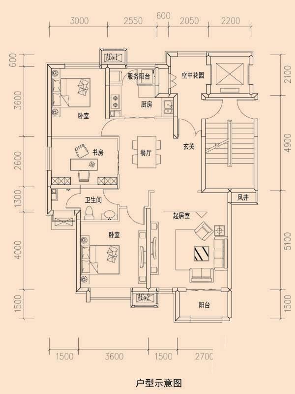 一期洋房标准层B户型图