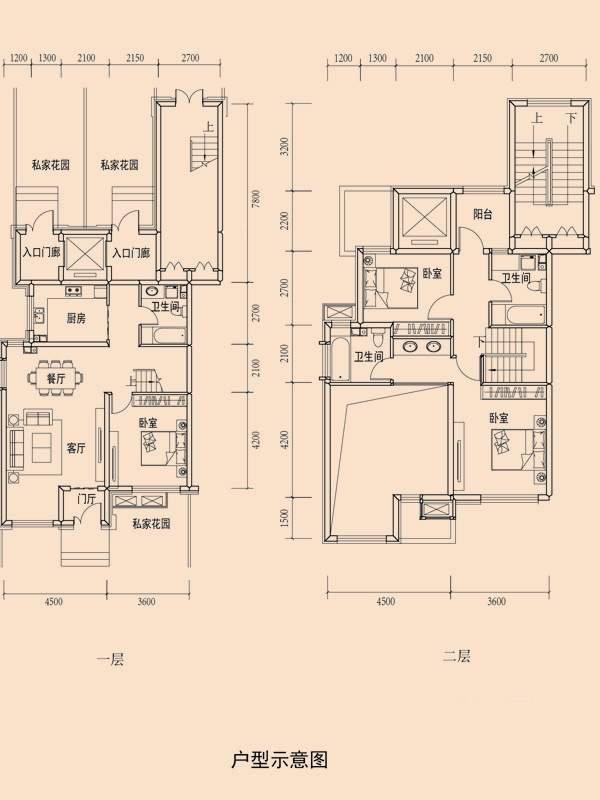 一期洋房标准层E户型图