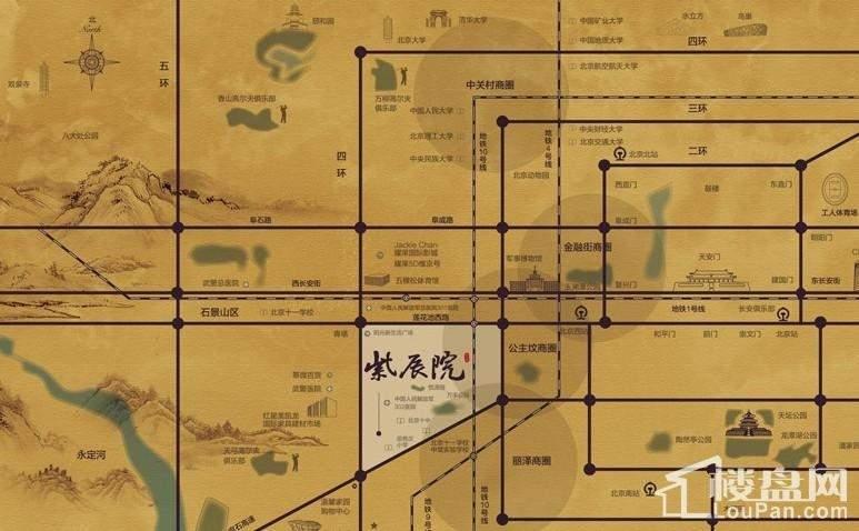 紫辰院位置图