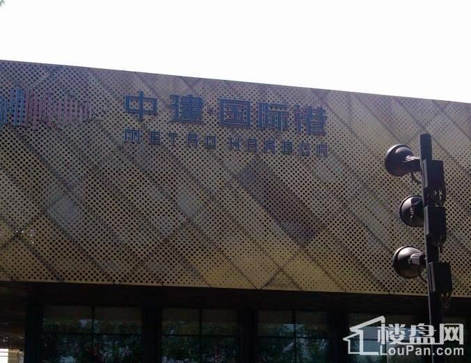 中建国际港实景图