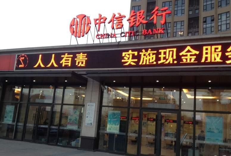 北京华贸城配套图