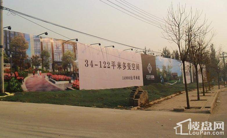 东亚·五环国际实景图