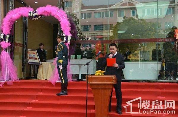 曲靖碧桂园展厅暨时尚奢侈品展于今日拉开帷幕 领导致辞