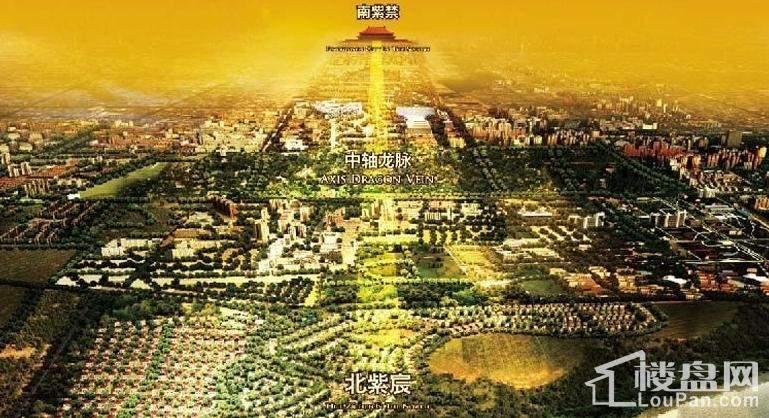 珠江紫宸山效果图