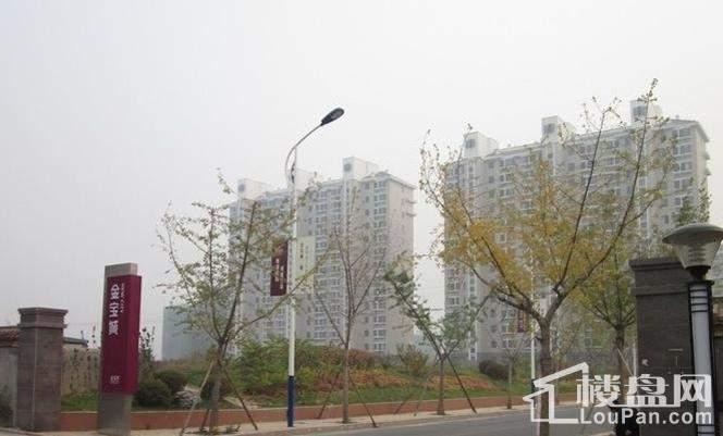 顺义金宝城实景图