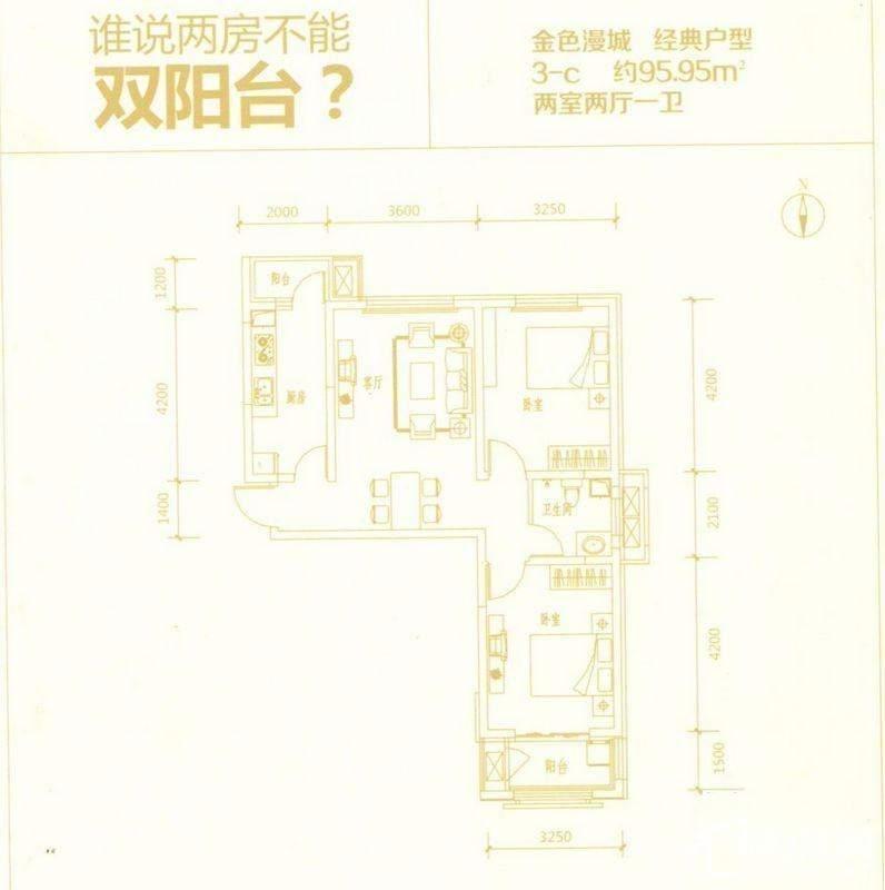 3-c户型