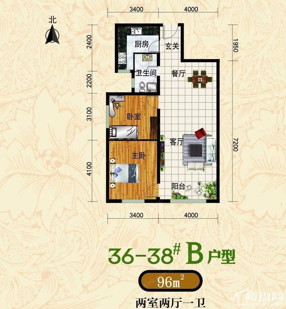 36-38#B户型