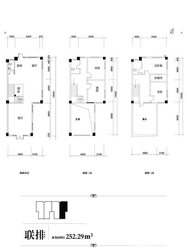 联排别墅标准层户型图