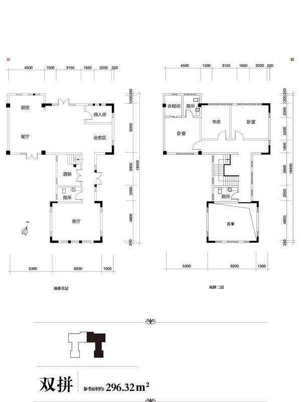 双拼别墅标准层户型图