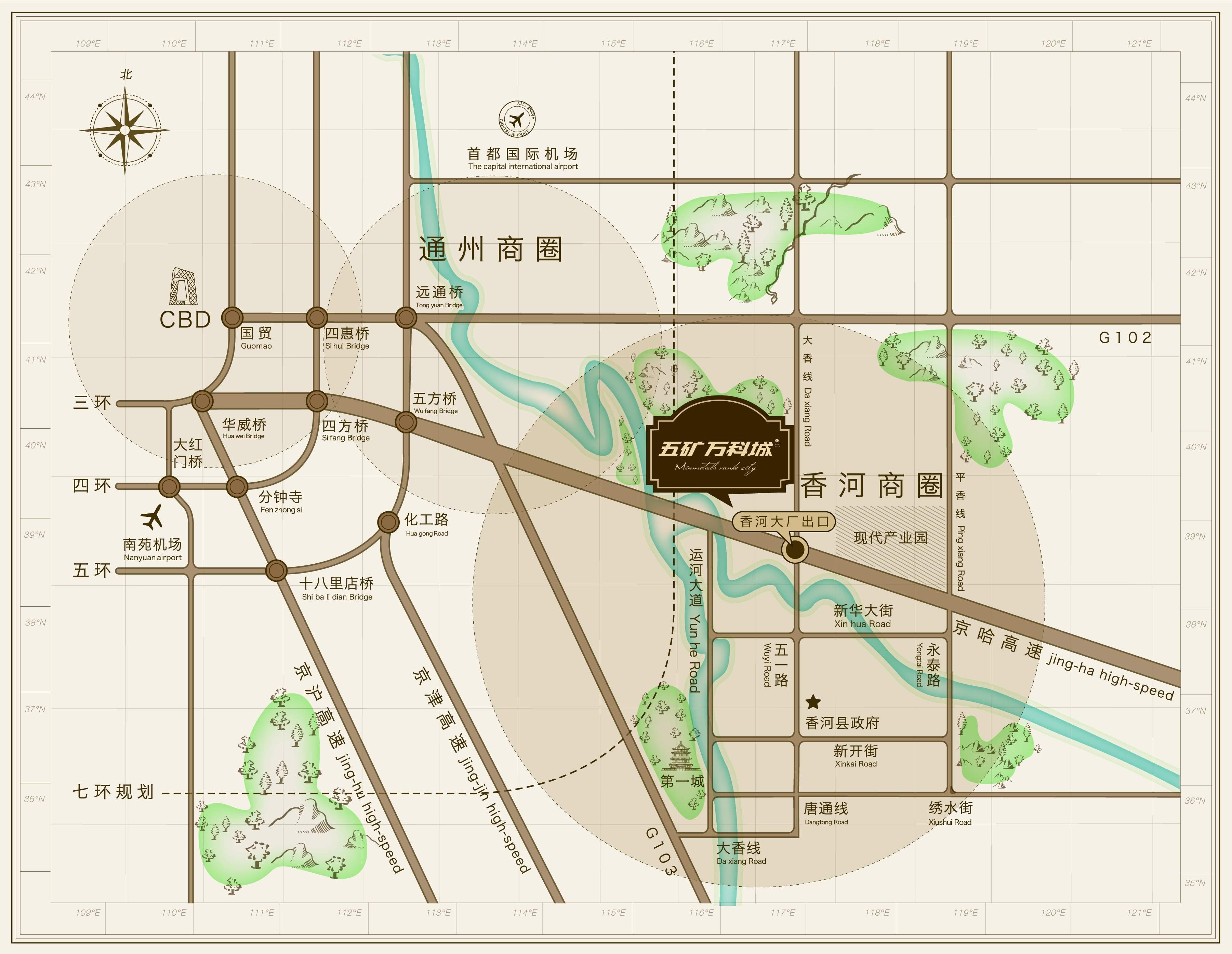 五矿万科城位置图