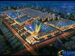 寿光五洲国际商品博览城