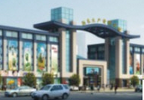 临海浙东生产资料市场