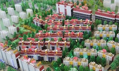 华奥·新宁苑