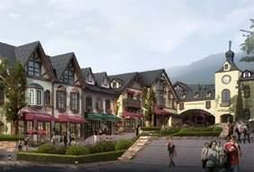 卢塞恩养生小镇