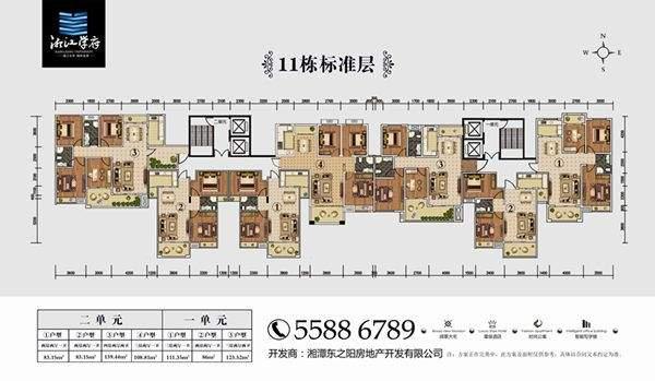 11栋公寓