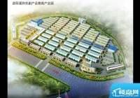 通和农贸产业园