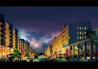 中太·新时代商业街