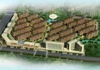 绿岛新城安置房项目