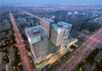 邯郸国际金融中心