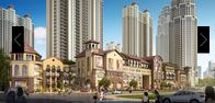五江国际商业中心