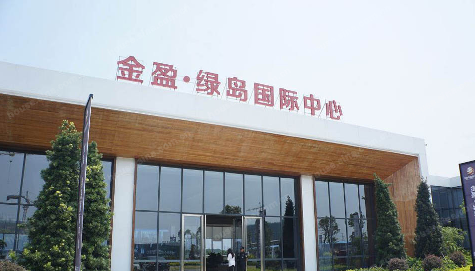 金盈绿岛国际中心