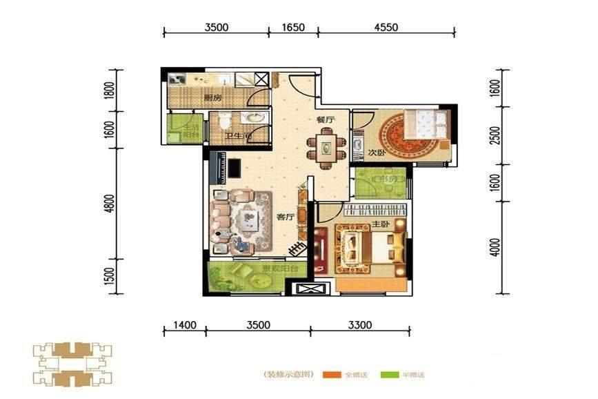 信达滨江蓝庭一期1号楼标准层B户型