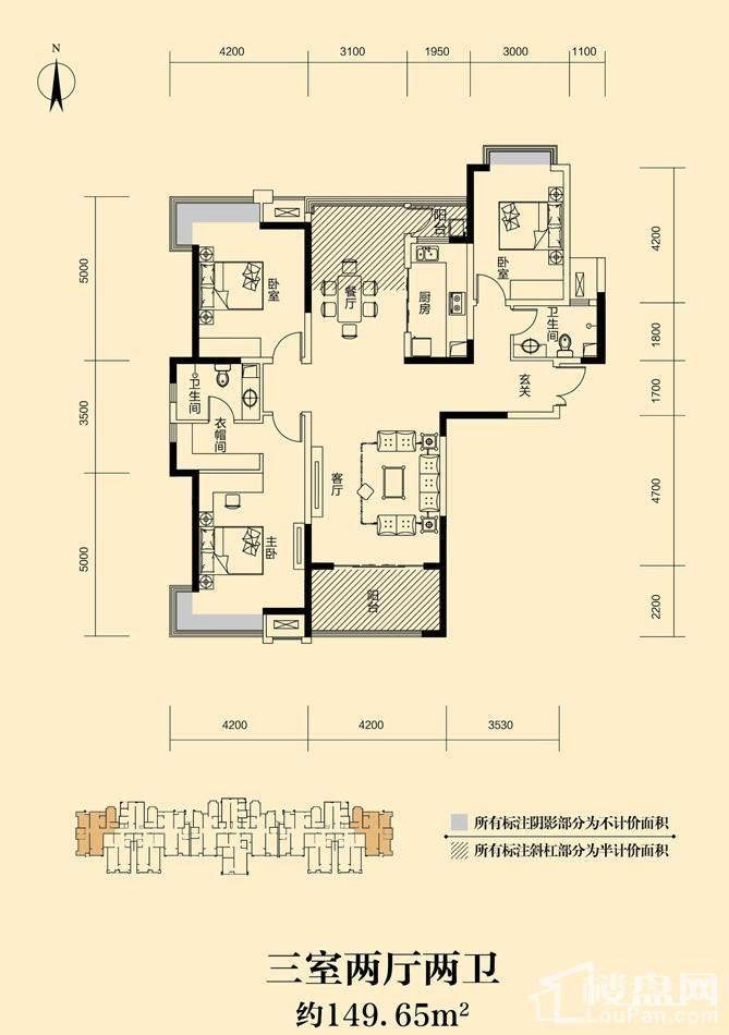 16#楼户型图