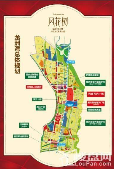 康利尔风花树总规划图