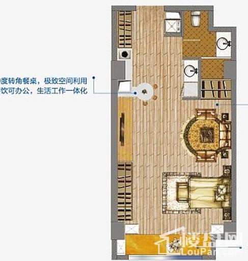 龙湖蔚澜香醍酒店式公寓户型图
