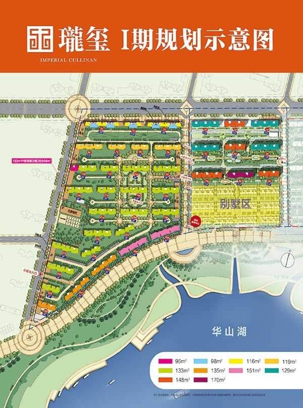 中海珑玺位置图