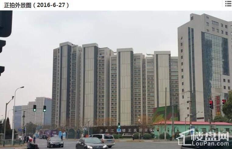 滨江凯旋门实景图