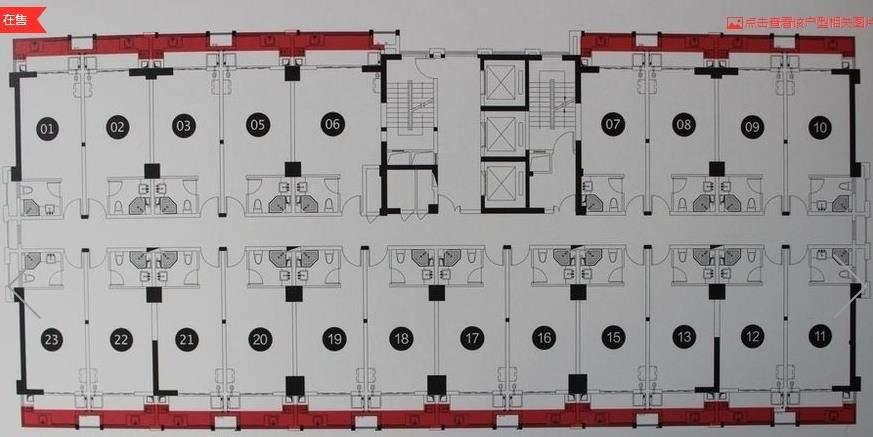 精装公寓户型图