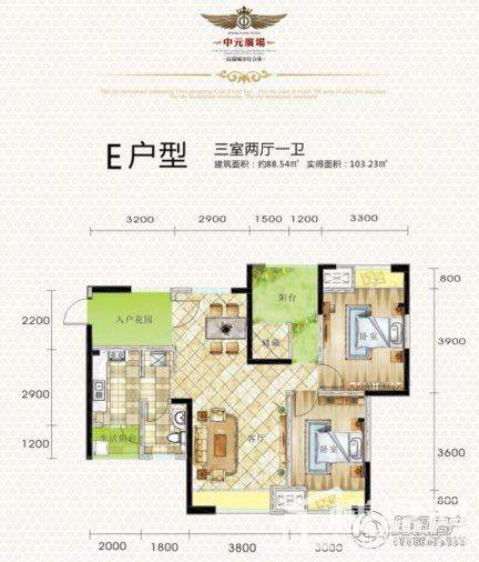 中元广场E户型