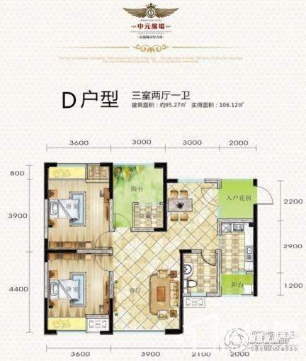 中元广场D户型