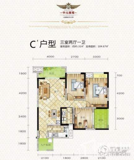 中元广场C户型