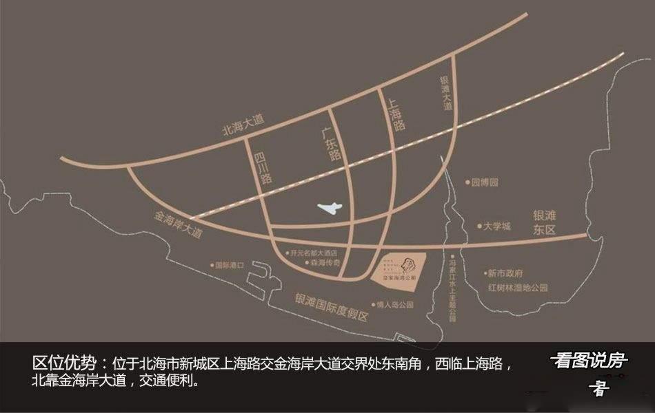 金昌皇家海湾公馆  位置图