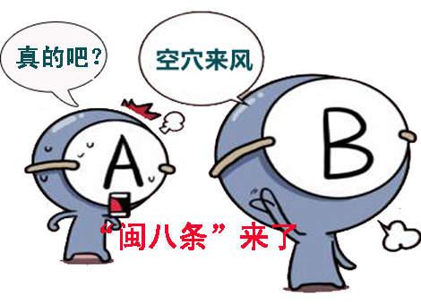 """更多省份将放去库存""""大招"""" 福建出台""""闽八条"""""""
