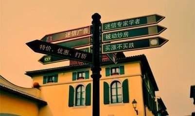 长春市5月份房价每平方米6530元
