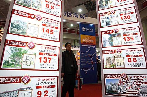 上海5月二手房市场买卖双方胶着 成交继续萎缩