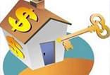 对于买房的钱都花在哪了 你知道吗?