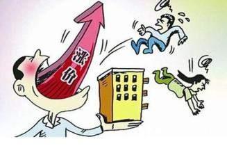 互联网金融助长局部楼市上涨