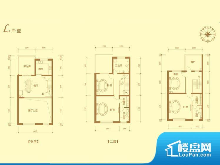香橼墅户型图