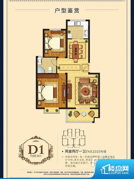 次重要空间不够方正,家具不好摆放,而且容易浪费空间。全明通透的户型,居住舒适度较高。整个空间有充足的采光,这一点对于后期居住,尤其重要。厨房门朝向,做饭产生油烟和噪音对客厅有影响。卧室作为较为重要的休息空间,尺寸合适,有利于主人更好的休息;客厅作为重要的会客空间,尺寸合适,能够保证主人会客需求。卫生间和厨房作为重要的功能区间,尺寸合适,能够很好的满足主人生活需求。公摊高于15%且低于25%,整体得