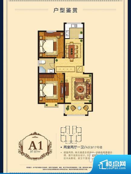 拐角较多的话,不方便家具的摆放,浪费面积。全明通透的户型,居住舒适度较高。整个空间有充足的采光,这一点对于后期居住,尤其重要。厨房门朝向客厅,做饭时油烟对客厅影响较大。各个功能区间面积大小都比较合理,后期使用起来比较方便,居住舒适度高。公摊高于15%且低于25%,整体得房率不算太高。