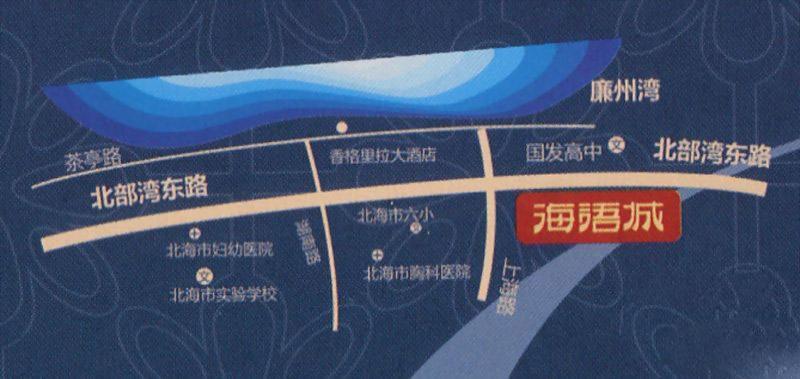 碧园·海语城位置图
