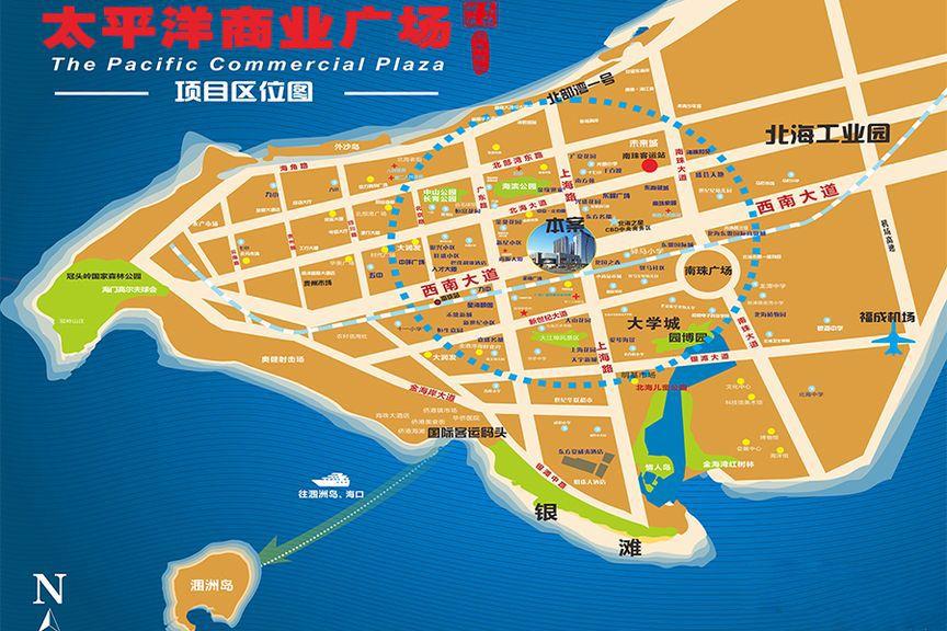 北海国际中心城位置图