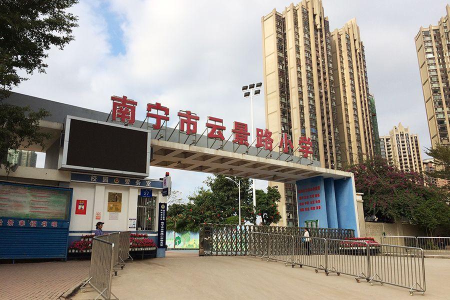 吉祥凤景湾配套图