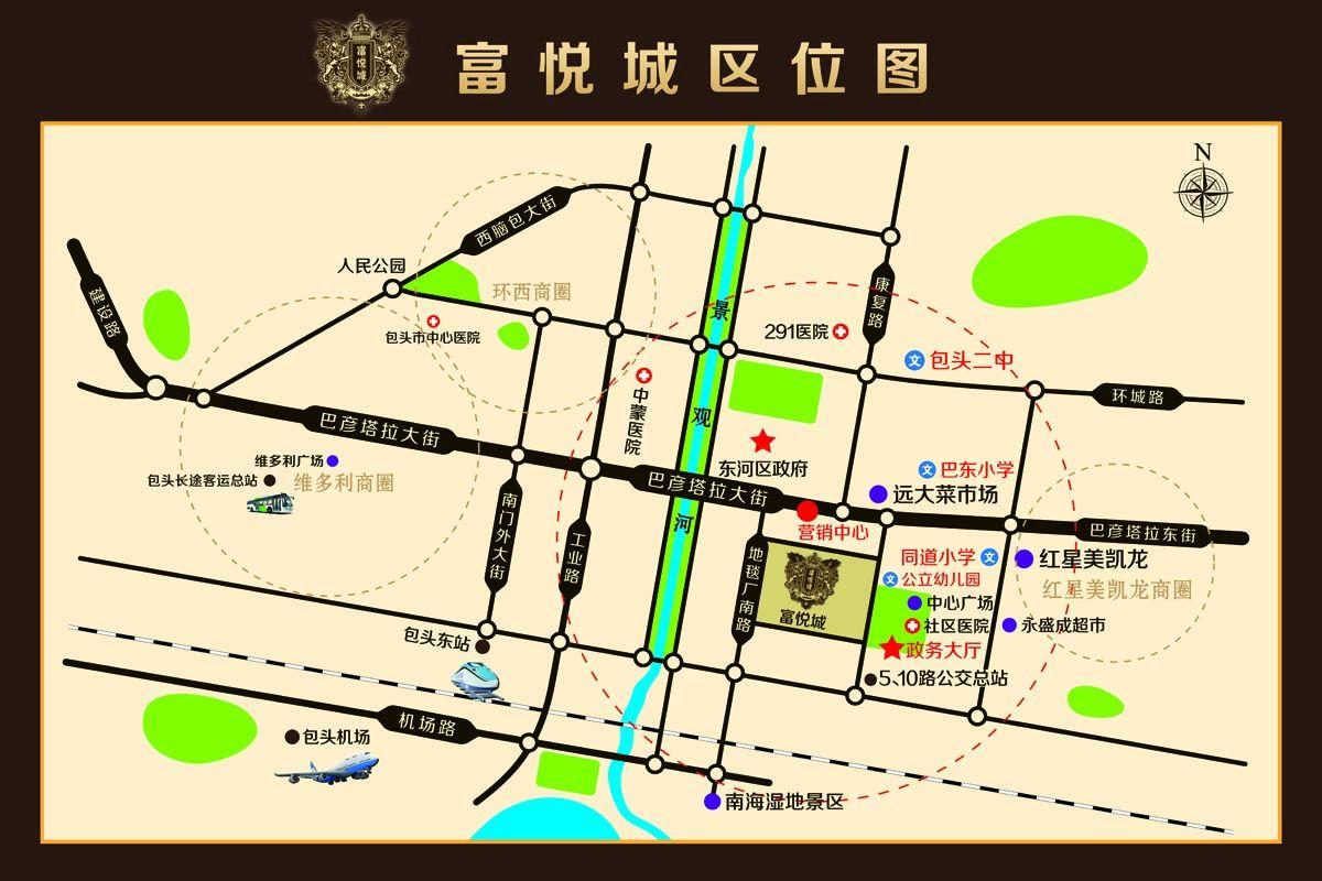 富悦城位置图