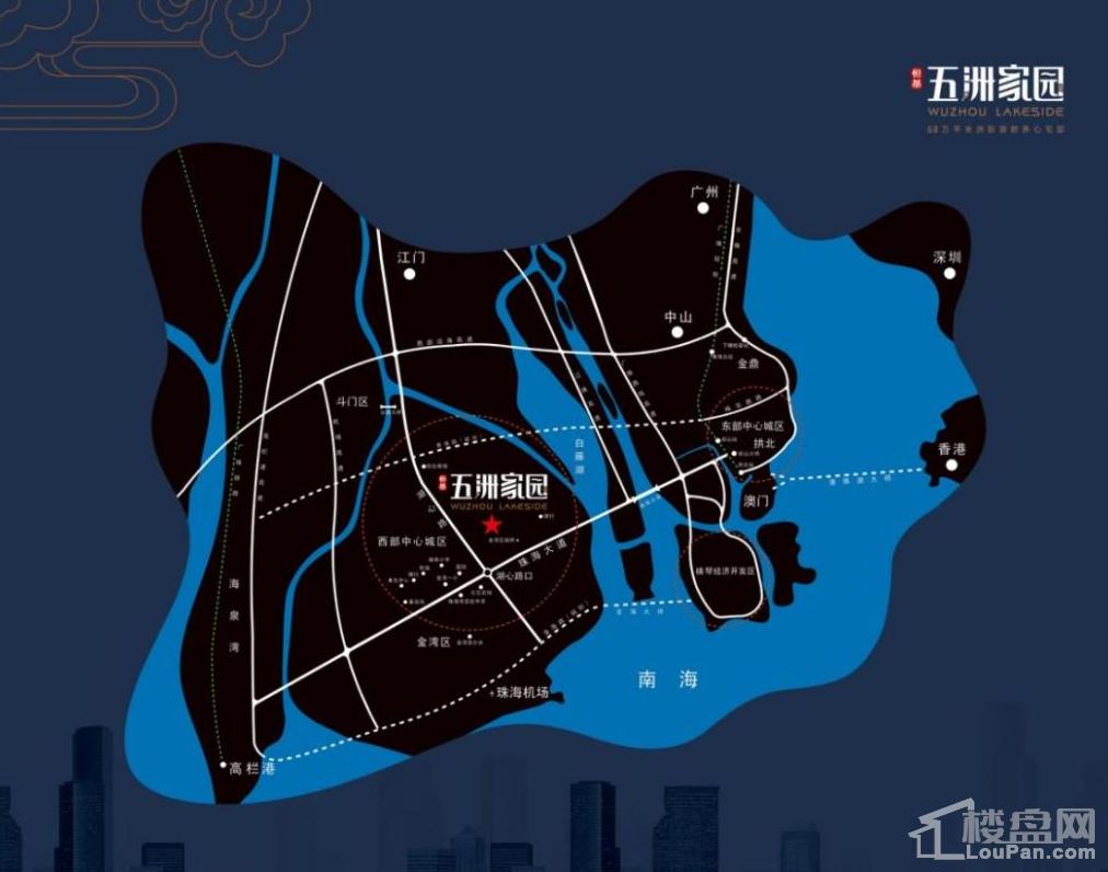 恒基五洲家园位置图